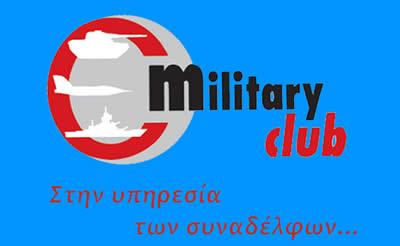 Military Club logo
